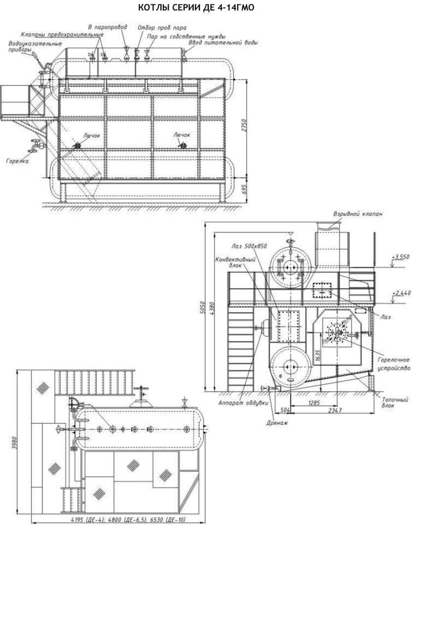 Теплообменник пароводяной от котла дквр что лучше: гидравлическая стрелка или теплообменник